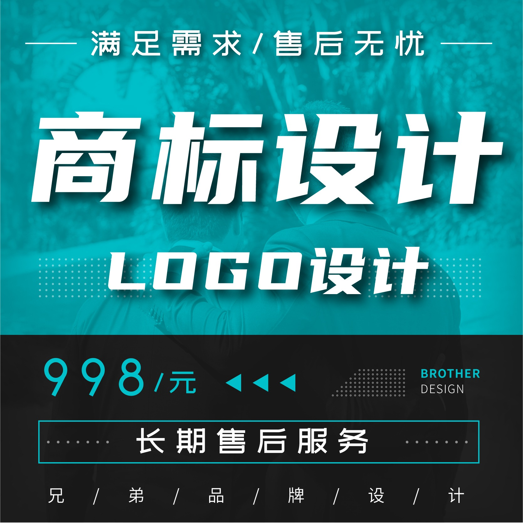 logo设计餐饮公司LOGO设计产品企业门店标志品牌卡通食品