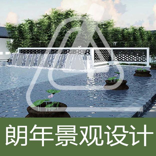 景观设计/商业/办公/SOHO民宿酒店/庭院花园/风景园林