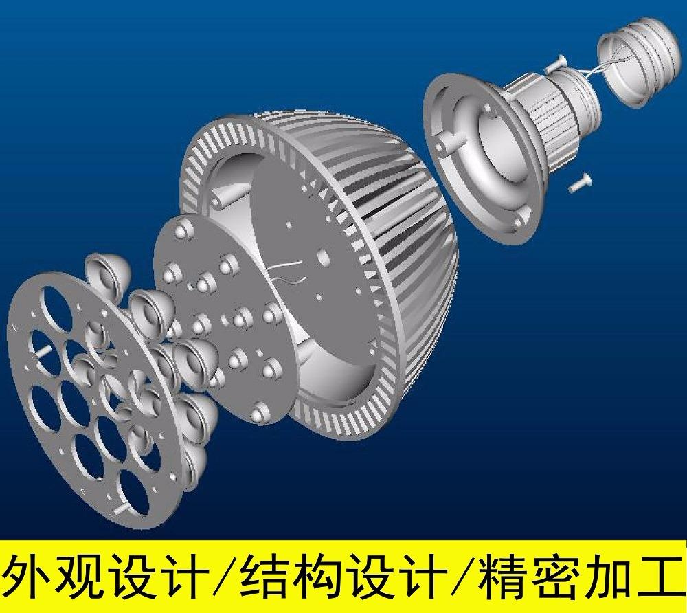 提供机械设计及CAD制图产品加工一条龙服务