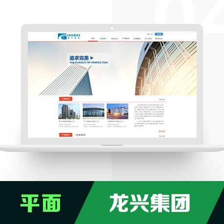 网站及APP设计/建材logo/界面开发/平面美工/UI美术