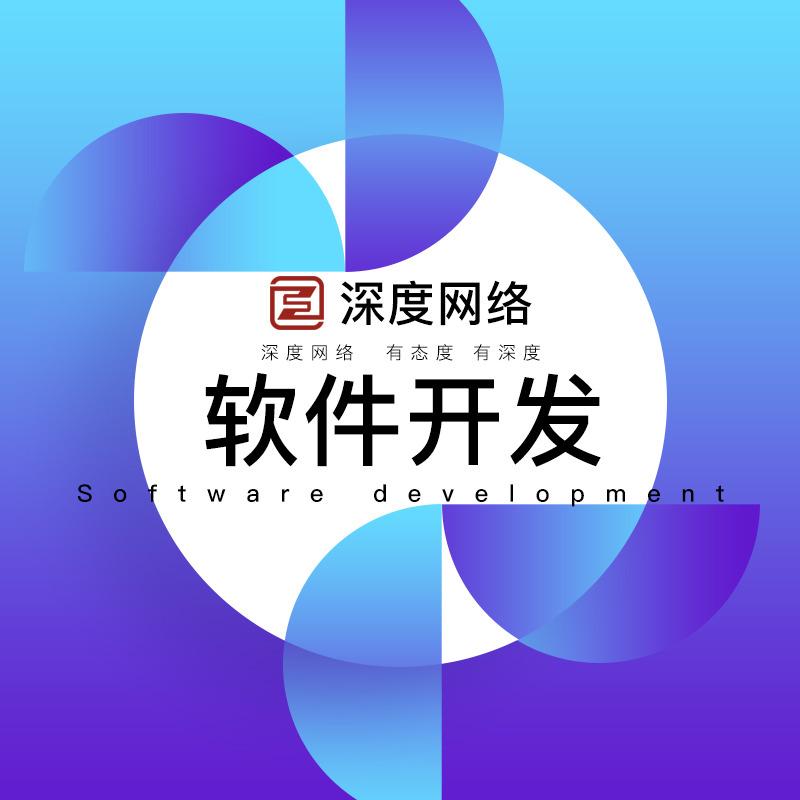 生鲜配送/会员/ERP/数据库/O2O/进销存