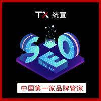 seo 优化文章公司白帽百度首页套餐服务企业官网站搜狗360