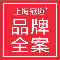 上海品牌全案 策划 |快消品食品饮料坚果零食茶叶农产品大闸蟹 策划
