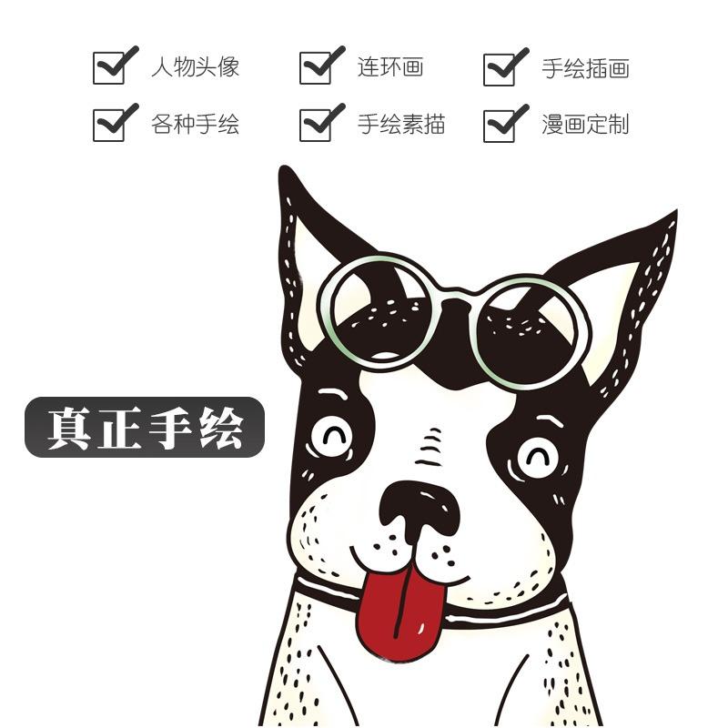 企业loog公司品牌logo设计原创lougou商标注册定制