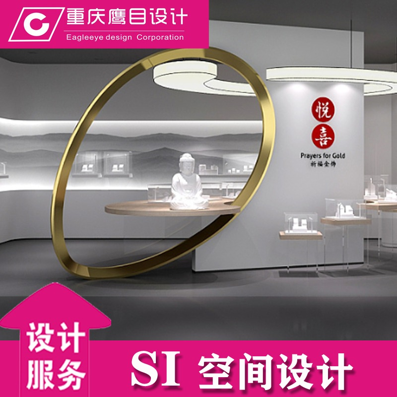 专卖店设计珠宝店设计品牌SI空间设计连锁店铺设计cad效果图