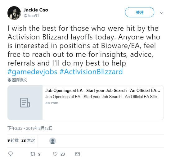 EA/BioWare:美好祝愿,快来我司