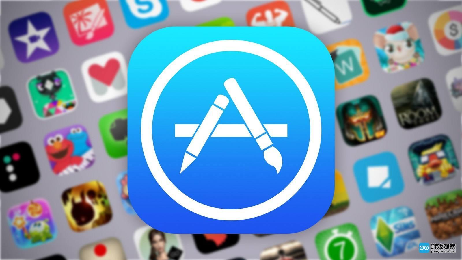 苹果下架小游戏  知情人士:并没有下发通知