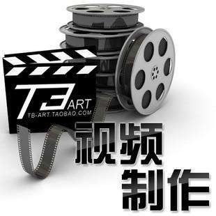 电子通信行业精简视频视频剪辑水印去除后期剪辑