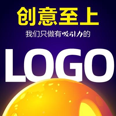 企业logo设计网站LOGO设计店标logo品牌logo设计