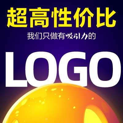 logo商标设计北京logo设计高端设计app图标设计创意