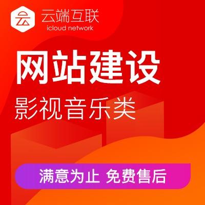 小视频黄瓜视频香蕉视频影视精品视频App源码影视电影系统手机
