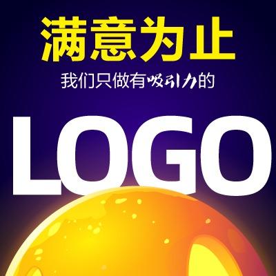logo标准logo设计全套logo设计字体设计icon设计