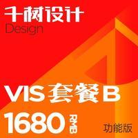 套餐02 酒店民宿企业形象vi设计VIS视觉识别全套品牌设计
