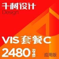 教育培训企业行业vi设计公司VI应用系统设计VIS设计升级