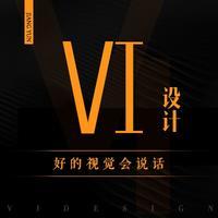 企业机构vi设计VIS全套设计餐饮农产品教育饮品医疗品牌升级