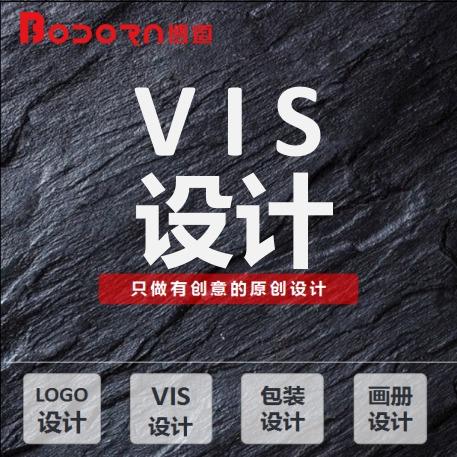 vi设计VISvi餐饮房产物业旅游公司文化电商百货科技互联网