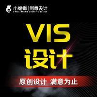 【超高性价比】}餐饮行业全套VI设计品牌vi系统设计视觉设计