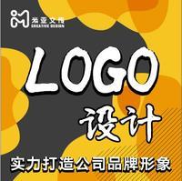 logo设计/标志商标设计/字体图标设计/公司品牌平面设计