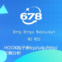 Https WebSocket WSS 通信软件开发