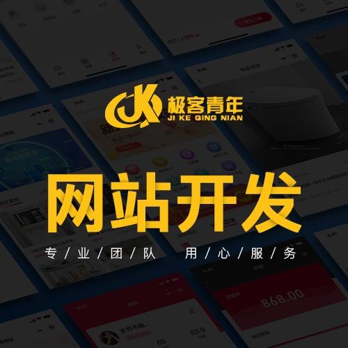 手机h5网页设计/UI定制设计/微场景微旅游微招聘/微信社区