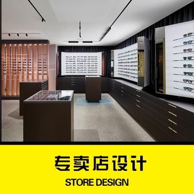 店面设计/店铺设计/专卖店设计/连锁店设计/旗舰店效果图设计