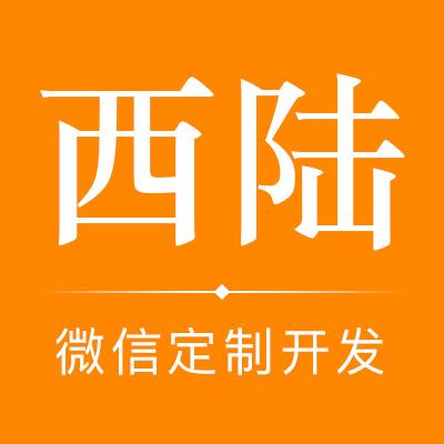 众银家/办客/互金家/蓝金融/环球推手/摩贝