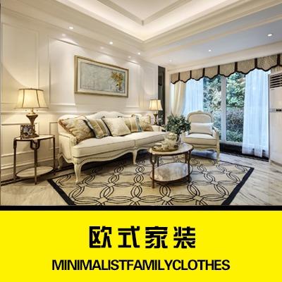 现代简约效果图美式欧式田园家装设计地中海新房室内装修室内设计