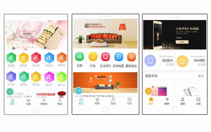 餐饮外卖商场微信APP点餐系统生鲜超市配送蛋糕鲜花排座小程序