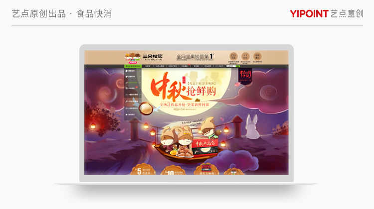 淘宝详情页活动页BANNER设计图片后期处理网站设计UI界面