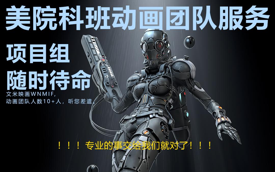 三维动画制作设计高端产品演示3D动画工业机械产品生产过程动画