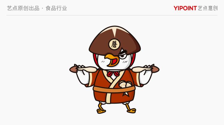 手绘插画卡通吉祥物设计IP形象人物漫画游戏角色设计卡通形象
