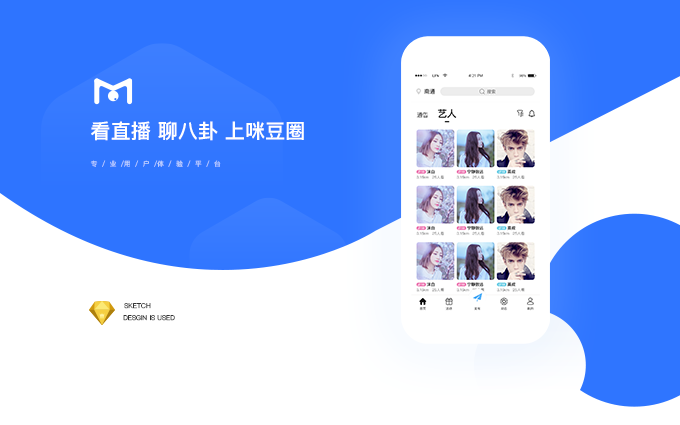 App Store上架/Android 应用市场上架