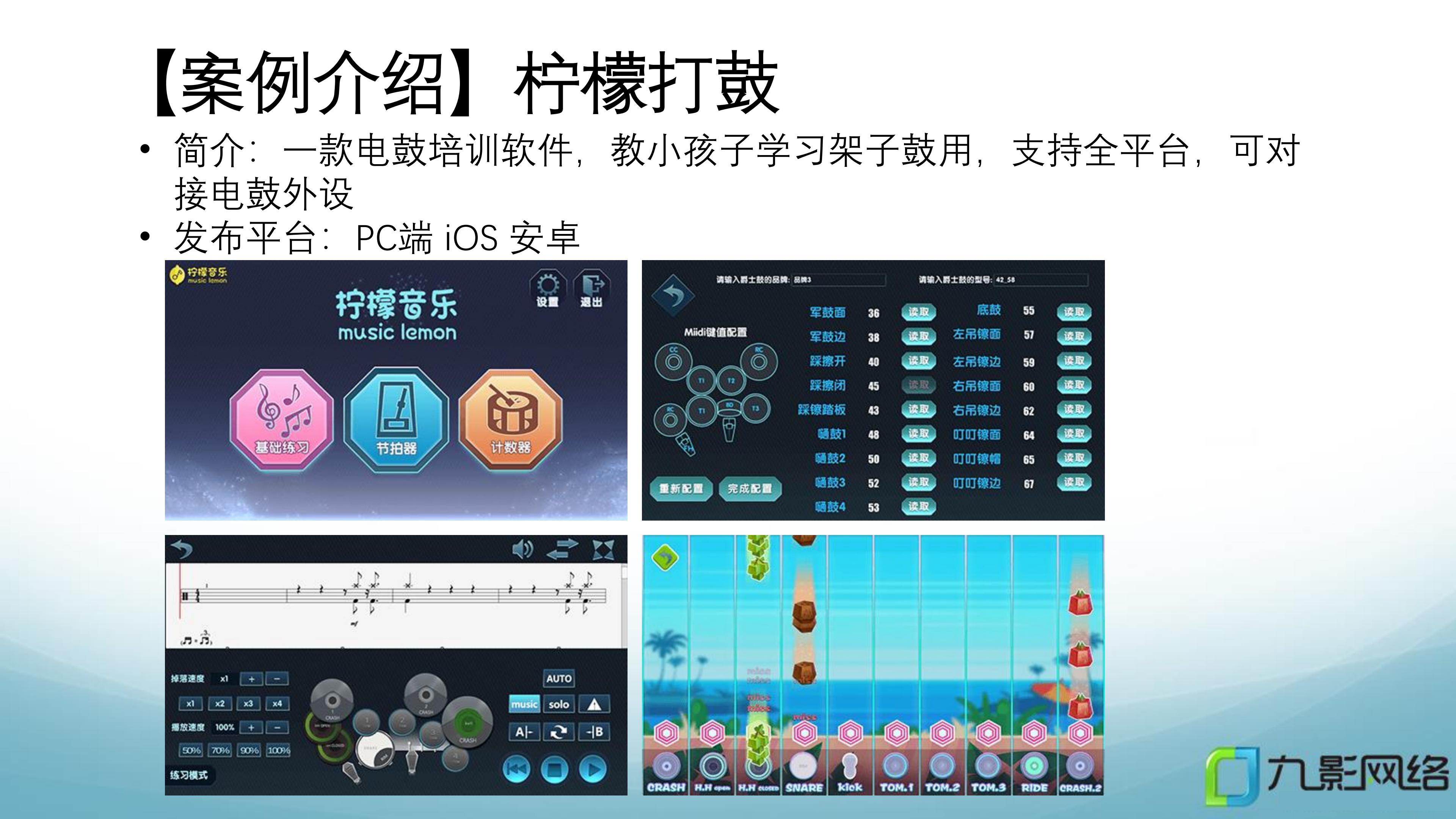 软件UI界面设计PC框架启动封面菜单面板按钮图标交互UI设计
