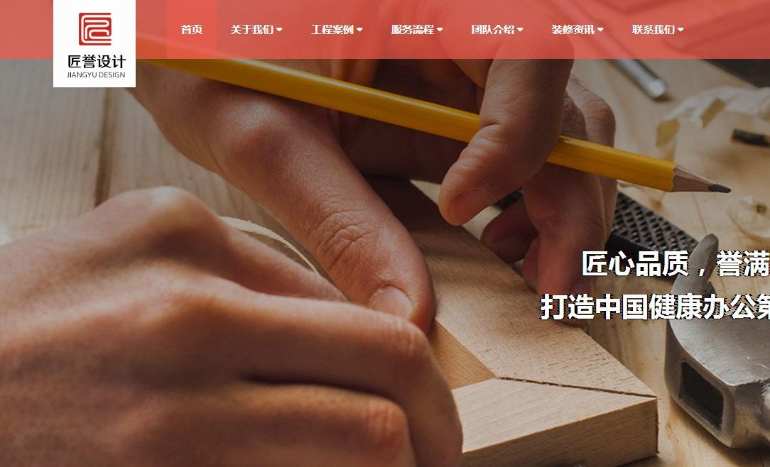 网站定制开发网站建设网站制作企业公司网站设计官网开发网站搭建