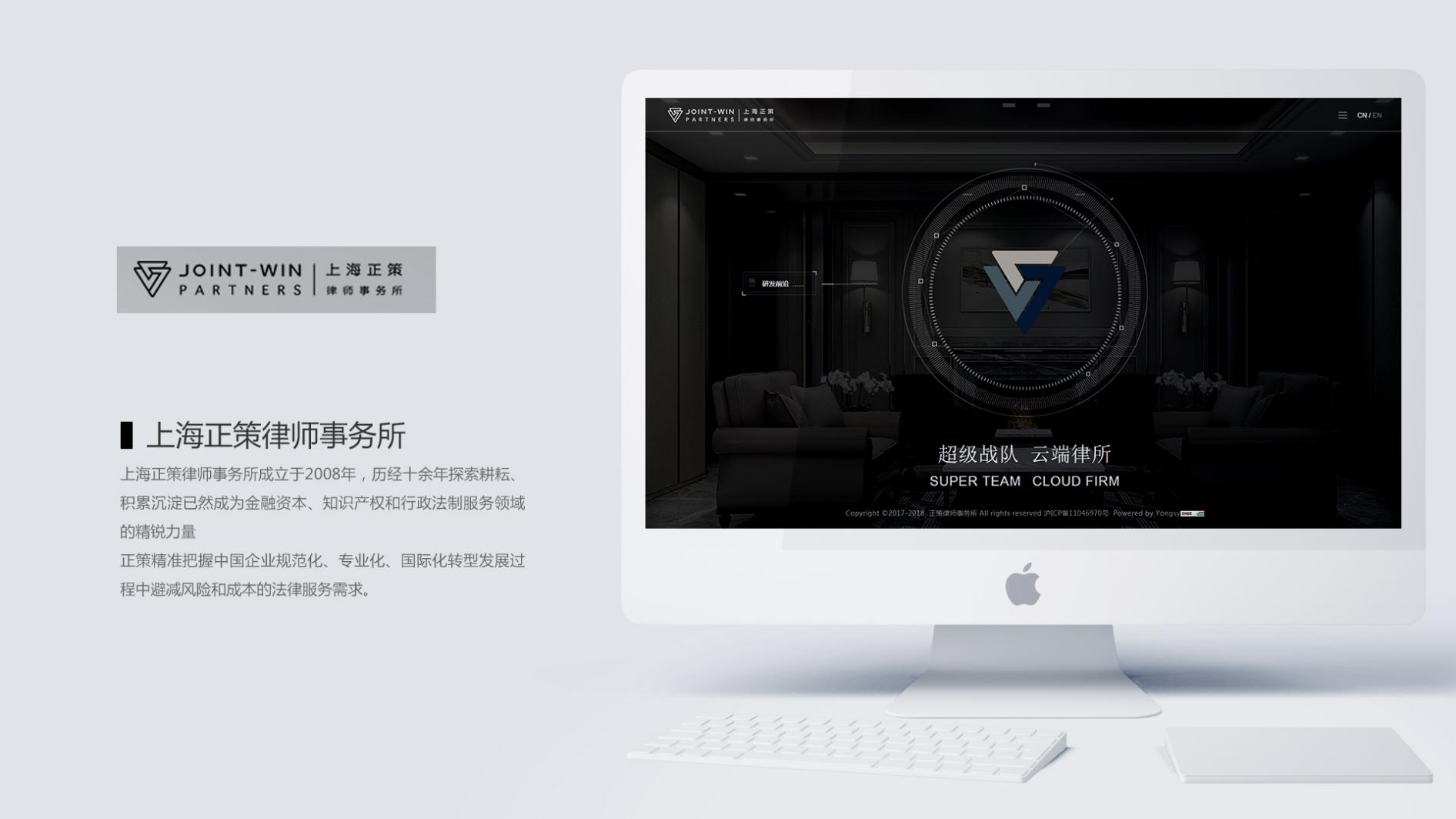门户网站|企业官网|高端官网|多端自适应|原创设计|仿站搭建