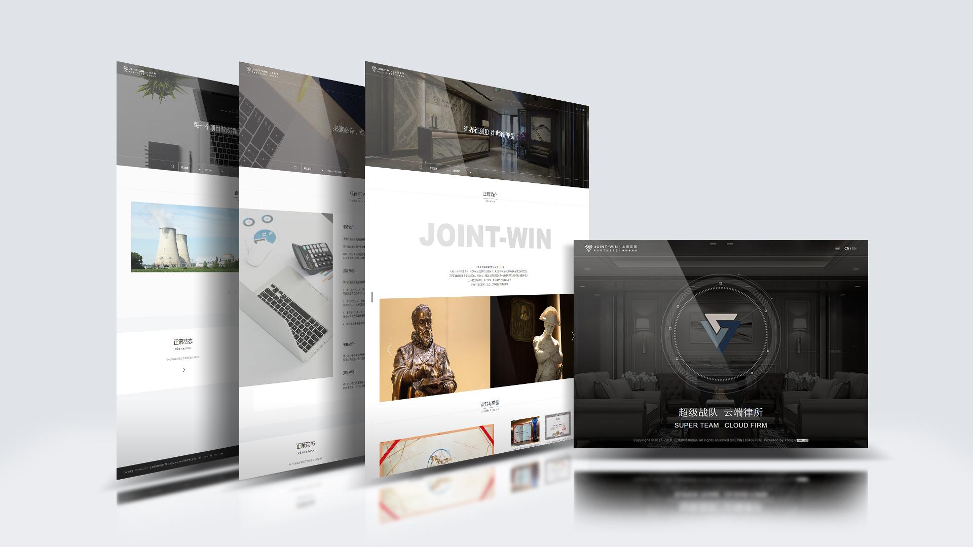 科研服务 网站建设 科研创新服务平台 门户网站开发 h5
