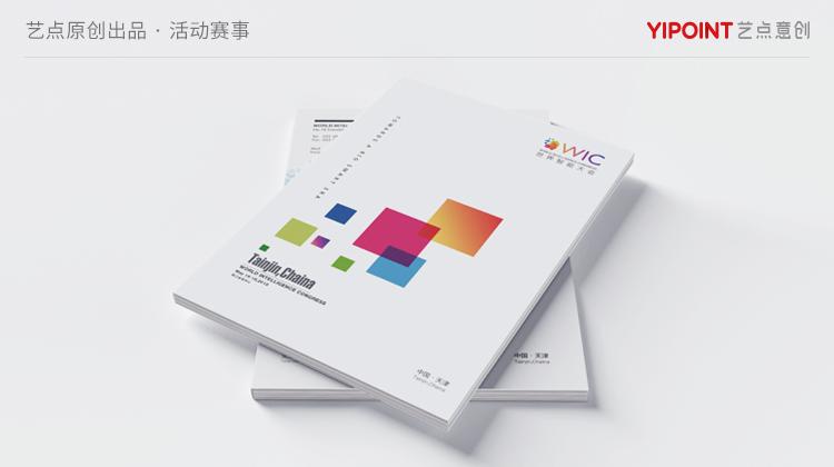 易拉宝设计店铺海报设计海报设计宣传单图片设计宣传单设计DM单