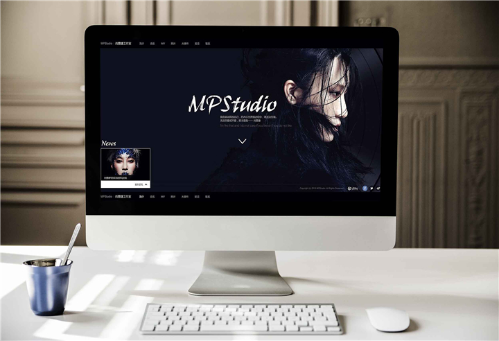 企业网站建设网站制作网站开发网站设计网站定制开发官网定制H5