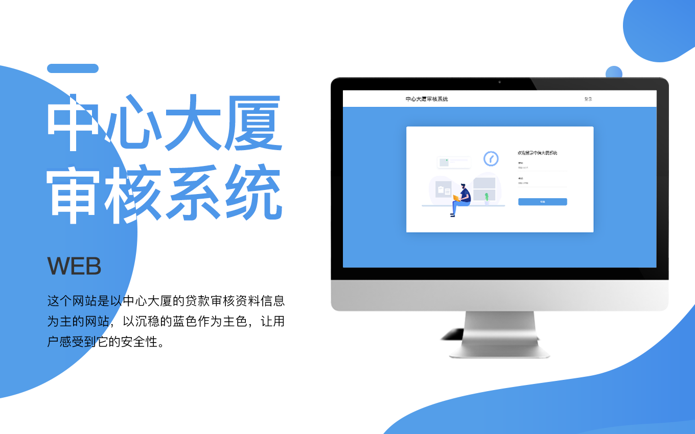 海报朋友圈长图UI网页设计icon图标淘宝京东天猫店铺详情页