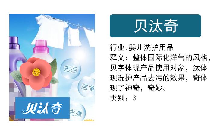 英文名为主|产品公司店铺商标企业品牌起名取名|翻译|其他行业