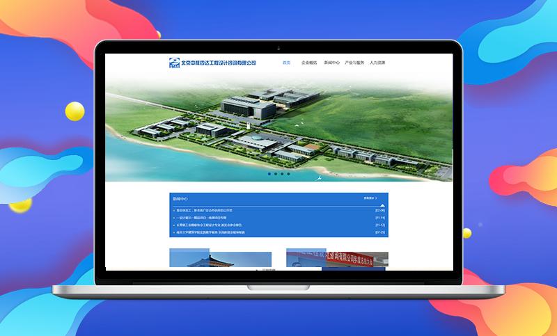高端企业网站建设网站定制开发网站二次开发网站建设门户电商社交