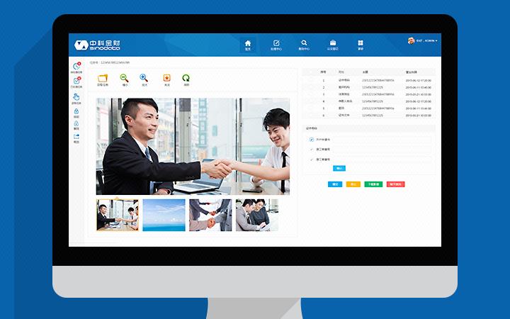 软件界面设计管理系统ui设计大数据ui客户端软件触摸屏可视化