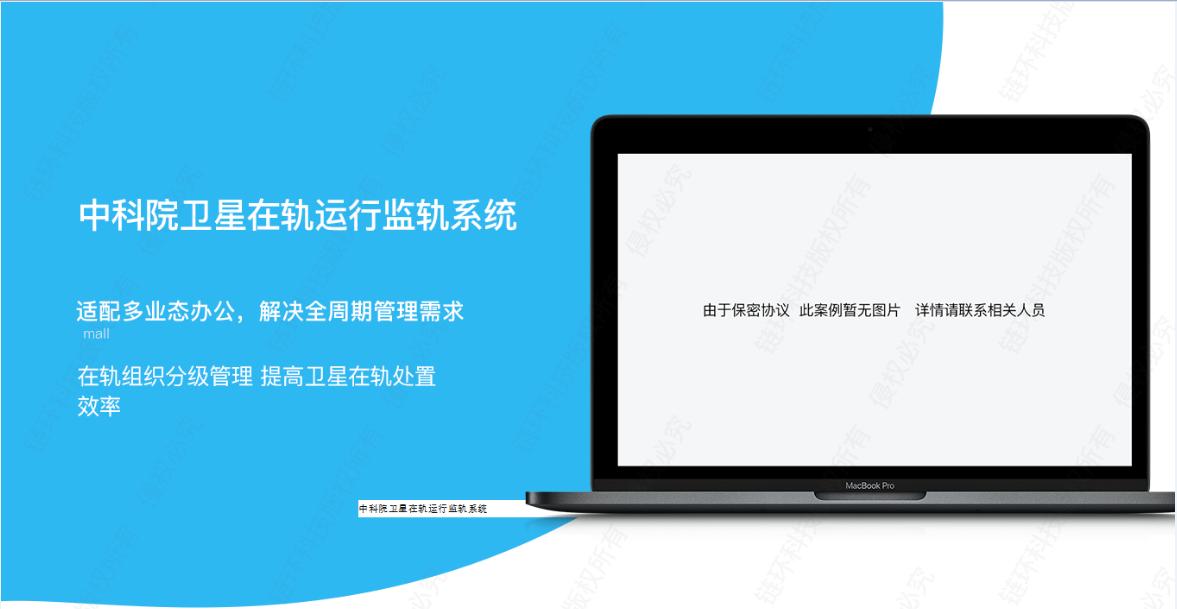 行业软件定制java软件开发移动开发管理系统开发成品软件