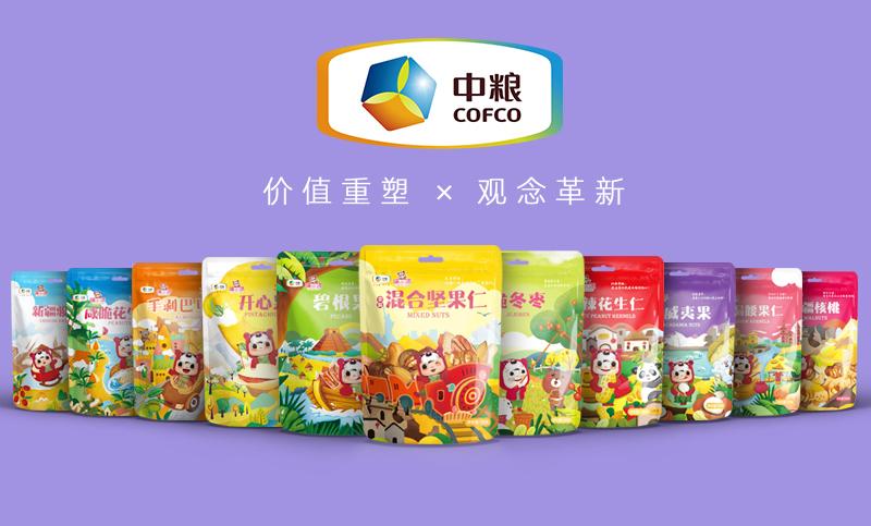 包装设计食品农产品化妆品茶叶酒水礼盒瓶贴标签插画包装盒袋设计