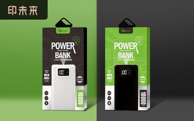 【包装】精品礼品盒设计/包装设计/印刷生产烟酒茶盒食品盒设计