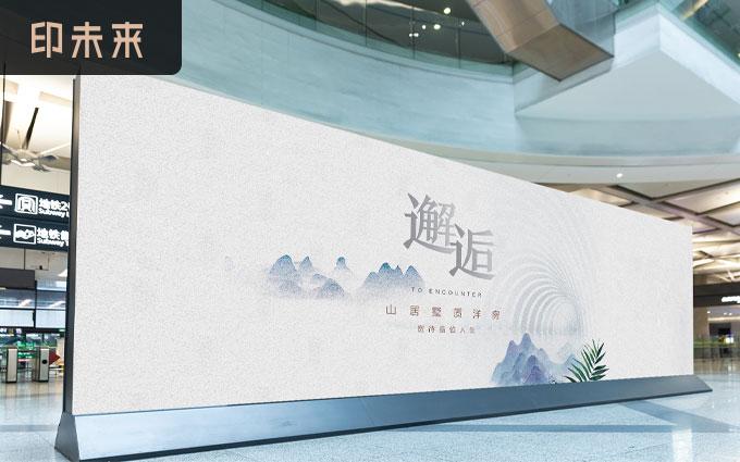 【海报设计】营销海报设计/线上海报设计/活动海报/线下海报
