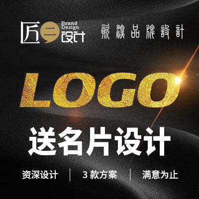 logo设计标志品牌公司匠二VI包装商标企业