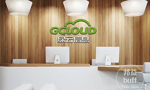 原创LOGO/包装/VI/绿云信息/农业/保健/金融