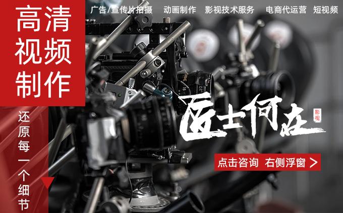 会议视频录制会议视频拍摄制作摄影摄像服务纪录片专题片活动摄像