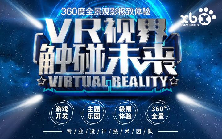 VR旅游/VR旅游制作/景点景区漫游/人文景观景区